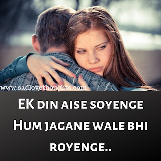 sad status in hindi in one line