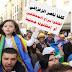 نداء لكافة الاحرار لتنظيم وقفة إحتجاجية اليوم امام مقر الفرقة الوطنية بالدار البيضاء ضد إعتقال نشطاء حراك الريف