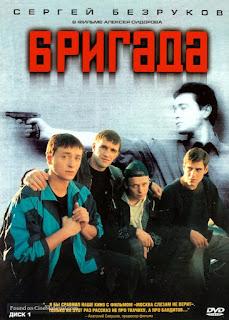 Brigada (2002)