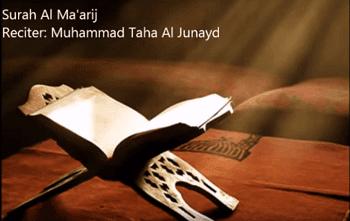 dari kitab suci Al Quran yang terdiri atas  Surah Al Ma'arij Arab, Terjemahan dan Latinnya