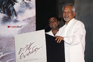 KaatruVeliyidai Movie Audio Launch  0075.jpg