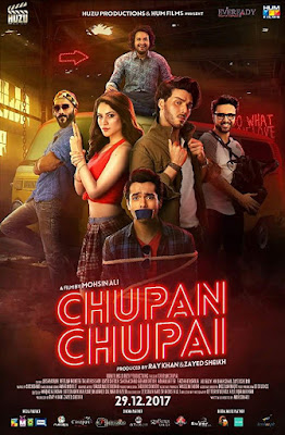 Chupan Chupai 2017 Full Movie Download in HD