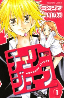 BEST SHOUJO MANGA RECOMMENDATION | COMPLETED - Vi Geeky