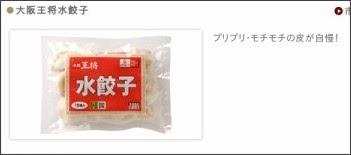 http://trading.osaka-ohsho.com/goods/market/market_01_14.html