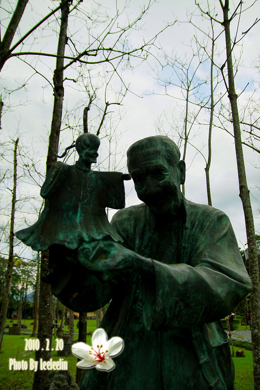 南投埔里親子遊|牛耳石雕公園~戶外藝術館
