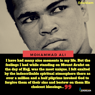 Mohammad Ali's Best Moment, hajj