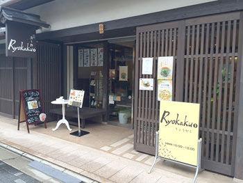 Ryokaku