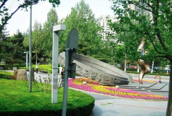 "Taman Kota yang Ramah ""WULAN"""