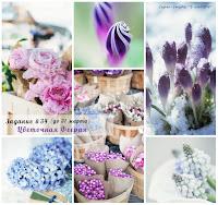 http://stampsforcrafts.blogspot.com/2016/03/34-34.html