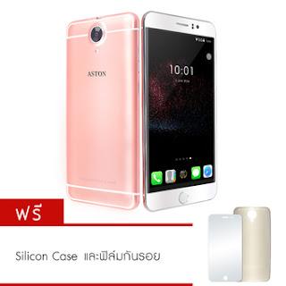 สมาร์ทโฟน ASTON Premium 3G 8GB