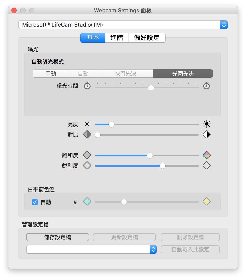 Microsoft Lifecam Studio Software For Mac Cracksynergy Over Blog Com
