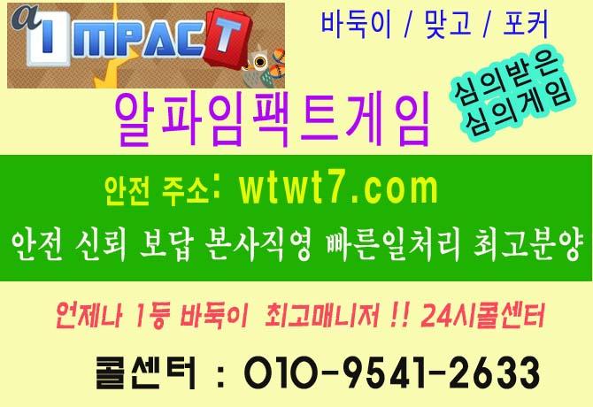 aimpact1521.jpg