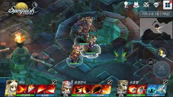 Spiritwish เกมมือถือ MMO ภาพคล้าย Tree of Savior