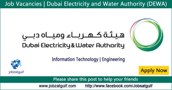 Job Vacancies | Dubai Electricity and Water Authority (DEWA