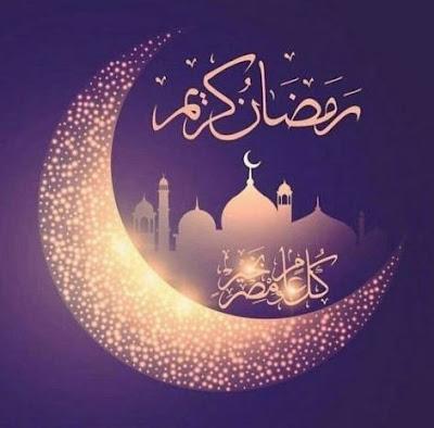 دعاء اليوم التاسع عشر 19 من شهر رمضان الكريم الموافق 4/6/2018