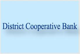 District Cooperative Bank Recruitment