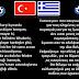 Μήνυμα Απο Τον Τουρκικό Λαό .......