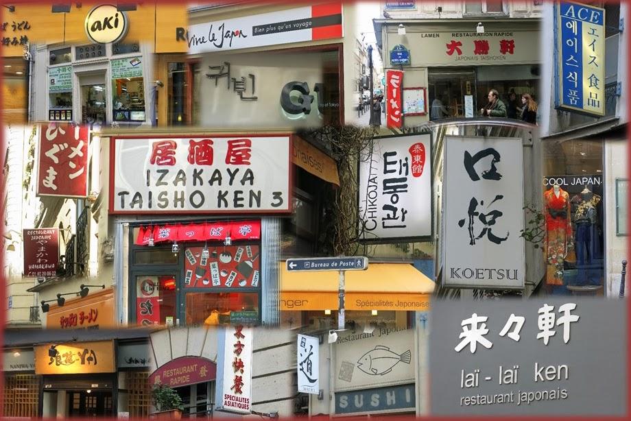 japonais place des ternes