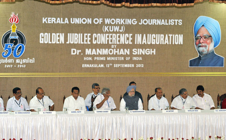 golden jubilee celebration speech