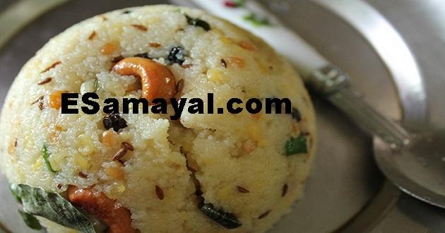 ரவை பொங்கல் செய்முறை | Ravai Pongal Recipe !