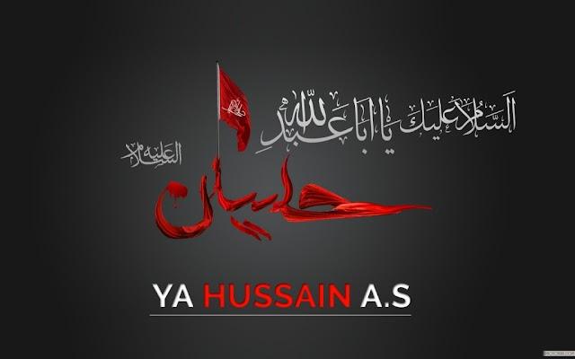 Kia rasam ye nijat ki dali Hussain ne