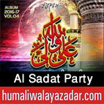 http://www.humaliwalayazadar.com/2016/10/al-sadat-party-nohay-2017.html