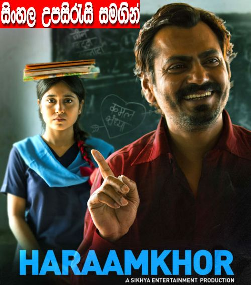 Sinhala Sub - Haraamkhor (2015)