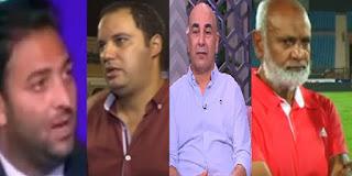 اليوم 4 مباريات فى دور الـ 32 من كأس مصر