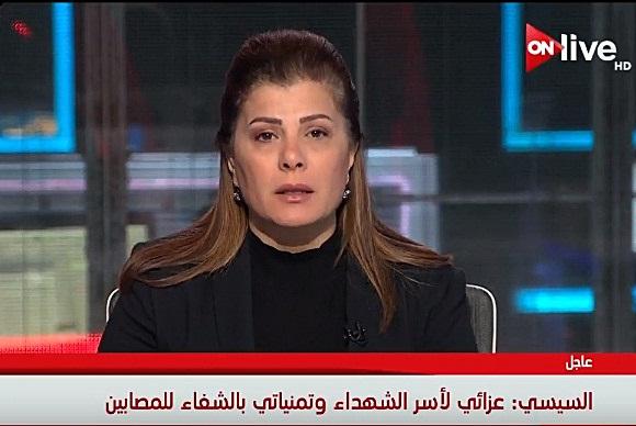 برنامج بين السطور حلقة الجمعة 24-11-2017 مع أمانى الخياط