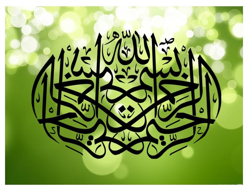 7 Kaligrafi Arab Bismillah Terindah Dan Keren Gambar Kaligrafi