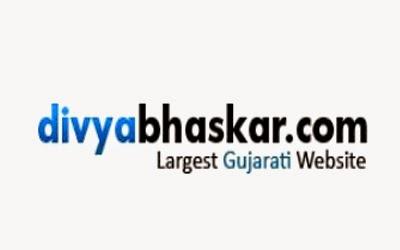Bhaskar Rajasthan