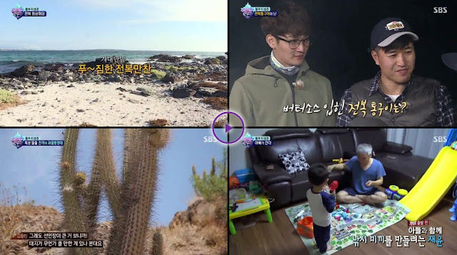 Law of The Jungle in Chile Episode 308 Subtitle Indonesia