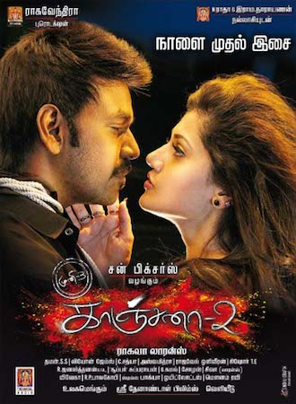 Kanchana 2 Muni 3 2015 Tamil Movie Download