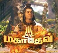 Mahadev 25-10-2016 Vijay TV Serial