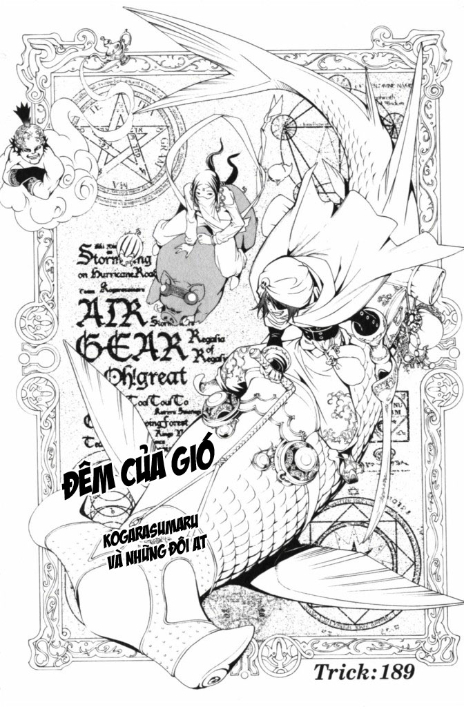 air gear Chap 189