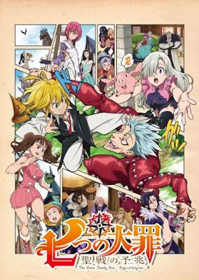Download Nanatsu no Taizai Seisen no Shirushi Subtitle Indonesia