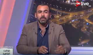 برنامج بتوقيت القاهرة حلقة  الأربعاء 19-7-2017 مع يوسف الحسينى