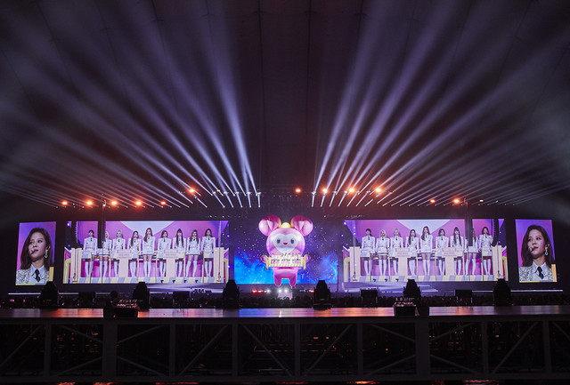 """TWICE DOME TOUR 2019"" #Dreamday  Aichi Nagoya Dome"