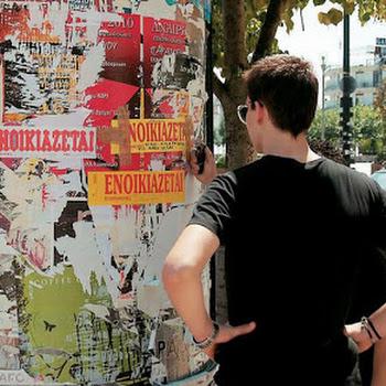 Το παζάρι της φοιτητικής κατοικίας- Τιμές διαμερισμάτων σε όλες τις πόλεις της χώρας