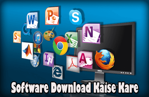 कंप्यूटर के लिए Software Download कैसे करे Best Websites
