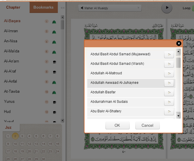 Islamic Gadgets for Blogs & Websites: Quran Flash (New Version)