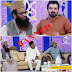 What Hamza Ali Abbasi Talks In Ramazan Transmission That The program Got Banned