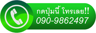 Tel:0909862497