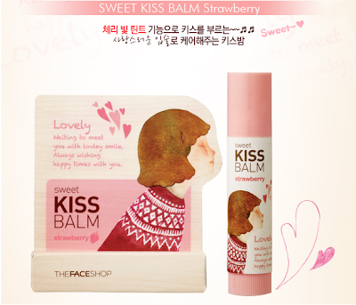 Faceshop Sweet Kiss Balm - Strawberry