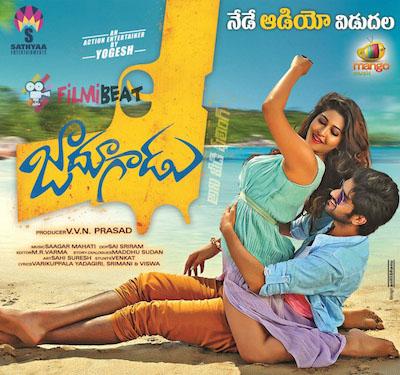 Jadoogadu (2015) Telugu Full Movie