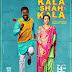 Kala Shah Kala Movie Information