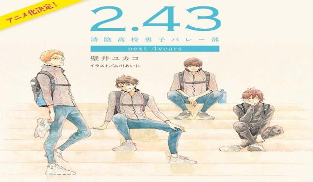 Novel 2.43 Seiin Koukou Danshi Volley-bu akan diadaptasi menjadi Anime