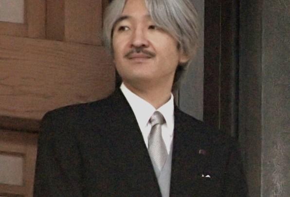 Prince Akishino Meets President of Chile while on ten-day tour