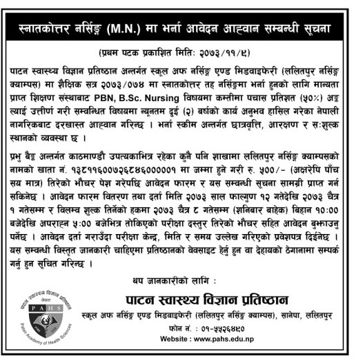 Master in Nursing -MN admission open at PAHS