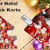Jual Souvenir Natal Flashdisk Kartu